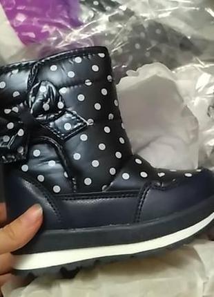 Зимння обувь дутики3