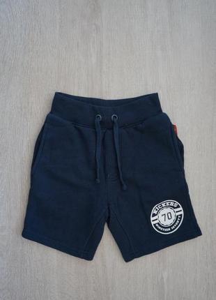 Продаются стильные детские шорты kickers