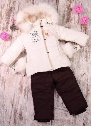 Невероятный зимний комбинезон для девоки lekris