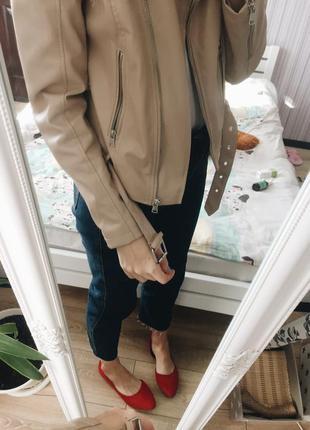 Нюдовая кожаная куртка/косуха