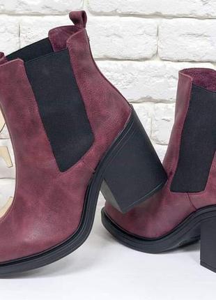 Обувь для вас❤