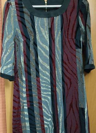 Платье с велюровыми вставками trg