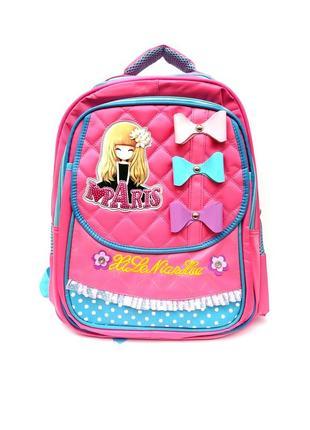 Детский школьный рюкзак для девочки (40х31х17 см)