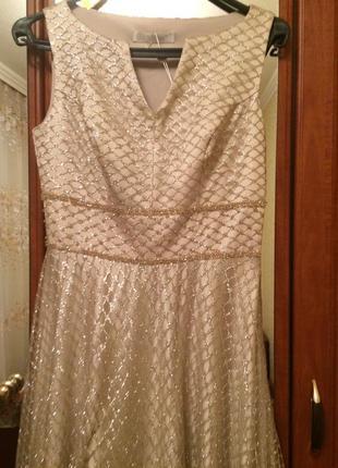Супер нарядне плаття!