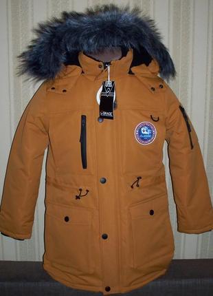 Куртка зимняя удлинённая для мальчиков 140 венгрия