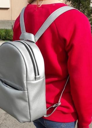 Молодежный серебряный женский рюкзак для прогулок, учебы, спортзала, города с экокожи