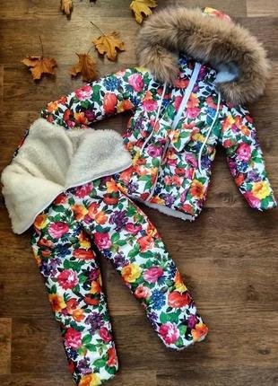 Детский зимний комбинезон розы с натуральным мехом