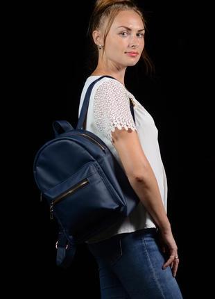 Молодежный женский рюкзак синий для прогулок, учебы, города