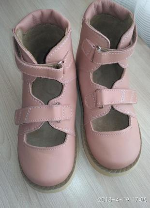 Ортопедические туфли 18см