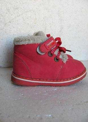 Fashion теплые яркие деми ботинки сапоги р.25-26 15 см