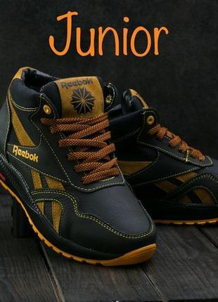Подростковые кожаные зимние кроссовки 36-23.5см, 37-24см,38-24.5см,39-25см