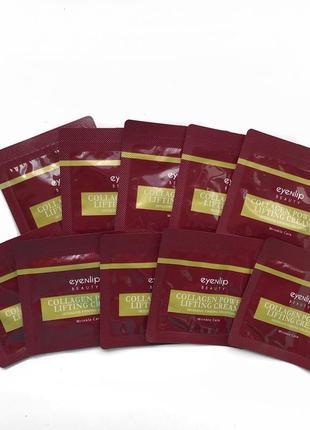 Пробник 10 шт коллагеновый увлажняющий лифтинг-крем для лица 50%sale , корея оригинал!