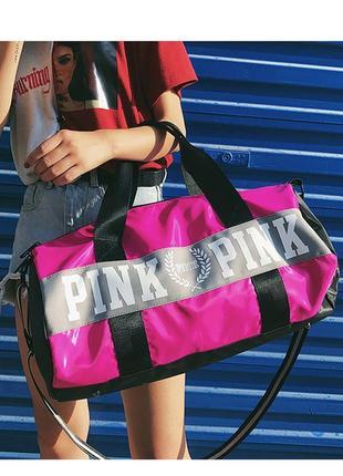 Спортивная сумка  с отделением под обувь