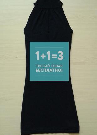 ♤ акция 1 + 1 = 3 ♤ блестящее платье h&m, с воротником-стойкой, xs