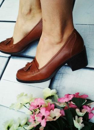 Удобные туфельки на толстом каблуке next
