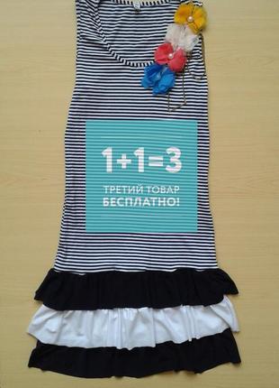 ♤ акция 1 + 1 = 3 ♤ летнее платье-майка с рюшами, сарафан в полоску, xs/s1