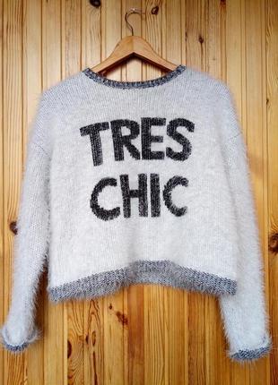 Крутой очень тёплый свитер oversize s-m 36-40 размер
