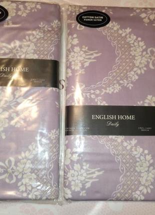"""Наволочки 50*70 saten """"english home"""""""