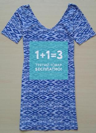 ♤ акция 1 + 1 = 3 ♤ летнее платье h&m с открытой спинкой, в орнамент, 8 (s)