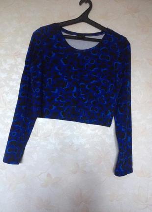 Свитшот кофточка джемпер свитер