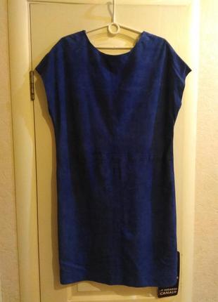 Замшевое платье jimmy choo for h&m оригинал