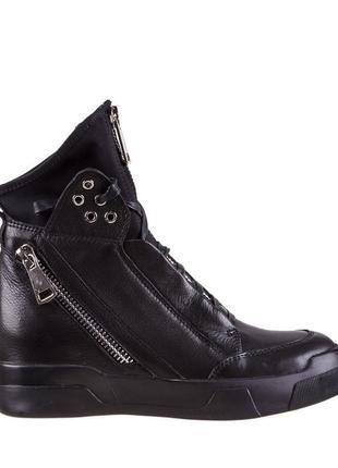 Кеды/сникерсы/ботинки на скрытой танкетке