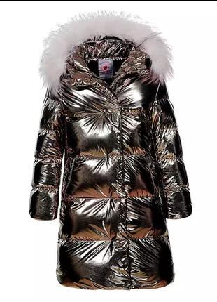 Зимняя куртка! золото!!! хит!