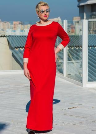Элегантное красное платье из трикотажа