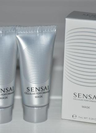 Маска для лица kanebo sensai cellular performance mask
