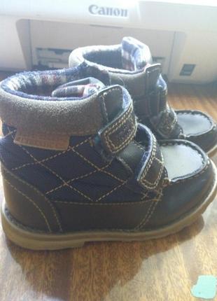 Деми ботинки george