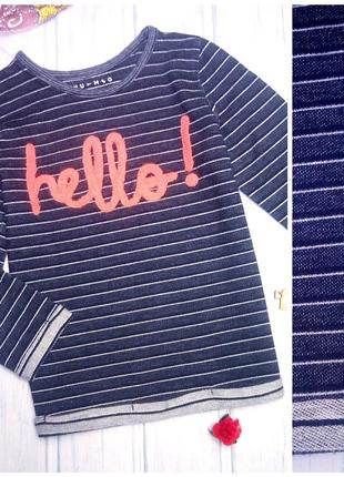 """Плотный реглан """"hello"""", denim casual style, футер, nutmeg, 110- 116"""