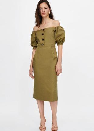 Платье с окрытыми плечами