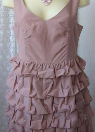 Платье модное нарядное пудровое sorbet р.46 №6618