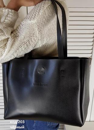 Сумка мешок, сумка шоппер