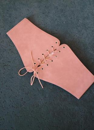 Трендовый пудровый пояс корсет со шнуровкой (широкий ремень)