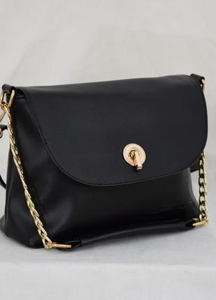 Гарна, стильна, практична та вишукана сумочка
