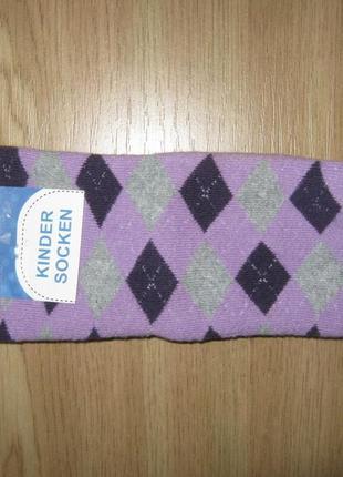 Носки- тапочки с силиконовой подошвой, р.19 до 34 , суперкачество, германия