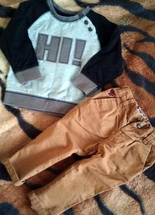 Набор штаны брюки next, свитшот topomini