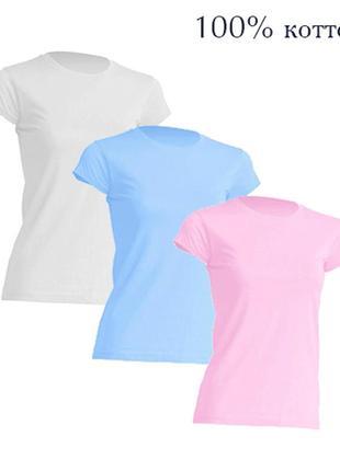 Комплект базовых однотонных футболок «3 в 1» 100% коттон испания