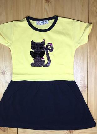 Платье для девочки кот рр. 92-110 пайетки перевертыши турция (hakali kids)