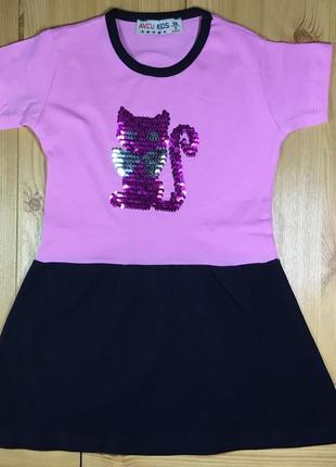 Платье для девочки кот рр. 92-110 пайетки перевертыши турция (hakal