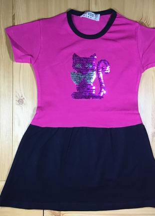 Платье для девочки кот рр. 92-110 3 цвета пайетки перевертыши турция (hakal