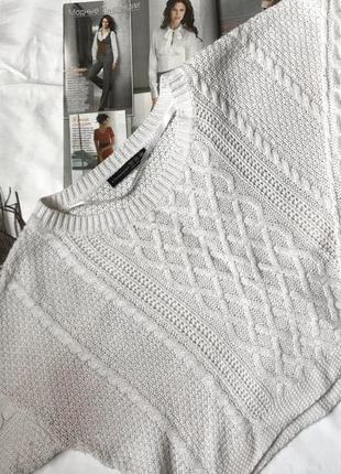 Укороченый свитер atmosphere