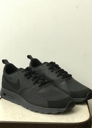 Nike air max vision prm