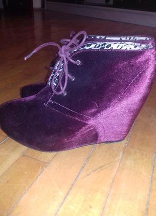 Супермодные велюровые ботинки