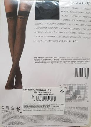 Суперсексуальные колготки от calzedonia р.4
