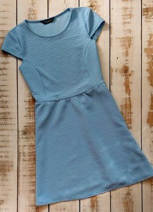 Голубое платье dorothy perkins
