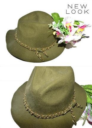 Шляпа с золотой цепочкой хаки new look