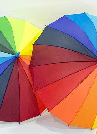 Подростковый качественный зонт для девочки 8-13 лет радуга 16 спиц!