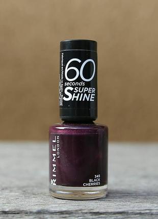Лак для ногтей rimmel - 345 black cherries